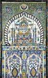 Mosaici arabi Fotografia Stock Libera da Diritti
