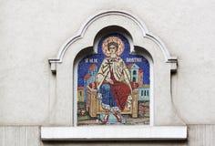 mosaico Immagini Stock Libere da Diritti