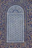 mosaico Imágenes de archivo libres de regalías