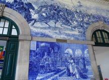 Mosaico azul nas paredes Imagem de Stock Royalty Free