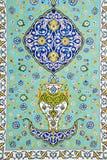 Mosaico das flores Fotografia de Stock Royalty Free