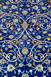 Mosaico das flores Imagem de Stock