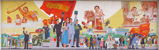 Mosaico de Corea del Norte  foto de archivo libre de regalías