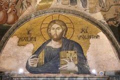 Mosaico de Cristo en la tierra de la vida en la iglesia de Chora, Ista Fotos de archivo libres de regalías