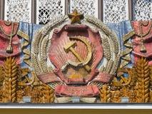 Mosaico de Freese Herb Ukrainian SSR Fotografía de archivo libre de regalías