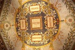 Mosaico de los artes foto de archivo