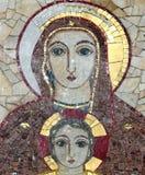 Mosaico de Lourdes Imagen de archivo libre de regalías
