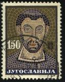 Mosaico del arzobispo Eufrasie Fotos de archivo libres de regalías