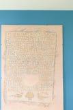 Mosaico del bizantino de Philippi Fotos de archivo libres de regalías