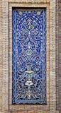Mosaico del este viejo en la pared, Uzbekistán Fotos de archivo