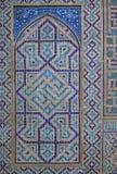 Mosaico del este viejo en la pared, Uzbekistán Imagen de archivo libre de regalías