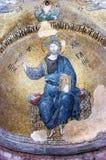 Mosaico del Jesucristo, camii de Fethiye Imágenes de archivo libres de regalías