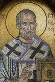 Mosaico del santo Nicholas Imagen de archivo libre de regalías