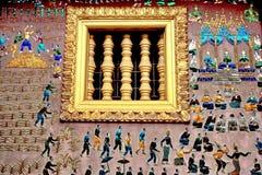 Mosaico della parete esterna Immagini Stock
