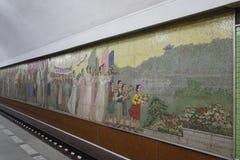 Mosaico della stazione di Kaeson, metropolitana di Pyongyang Fotografie Stock Libere da Diritti