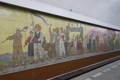 Mosaico della stazione di Kaeson, metropolitana di Pyongyang fotografie stock