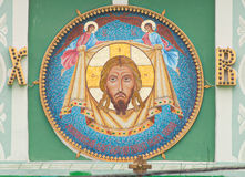 Mosaico di Jesus Christ Immagine Stock