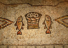 Mosaico di moltiplicazione, Tabgha, Israele Immagini Stock