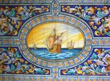 Mosaico di Sevilla Fotografia Stock Libera da Diritti