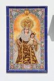Mosaico di vergine Maria Fotografia Stock