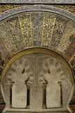 Mosaico dorado sobre el mihrab, Mezquita-catedral del corazón Foto de archivo libre de regalías