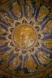 Mosaico en el bautisterio del neón Fotografía de archivo libre de regalías