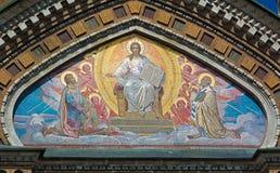 Mosaico en el exterior de la iglesia del salvador en sangre Foto de archivo