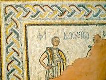 Mosaico en el montaje Nebo Foto de archivo