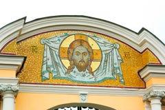 Mosaico en la puerta Imagen de archivo