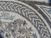 Mosaico impresionante Foto de archivo libre de regalías