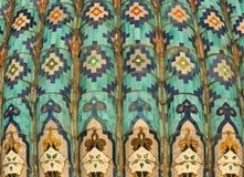 Mosaico islámico Foto de archivo libre de regalías