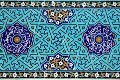 Mosaico islámico con los azulejos azules Foto de archivo libre de regalías