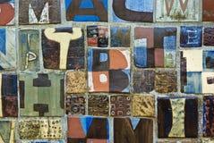 Mosaico moderno Imágenes de archivo libres de regalías