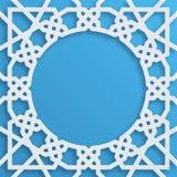 Mosaico musulmán del vector, adorno persa Elemento de la decoración de la mezquita Geométrico islámico Fotografía de archivo
