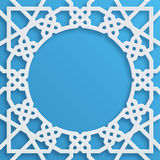 Mosaico musulmano di vettore, motivo persiano Elemento della decorazione della moschea Geometrico islamico Fotografia Stock