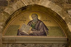 Mosaico ortodosso Immagine Stock