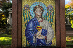 Mosaico tejado Fotos de archivo libres de regalías