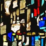 Mosaicos de la iglesia Imagen de archivo