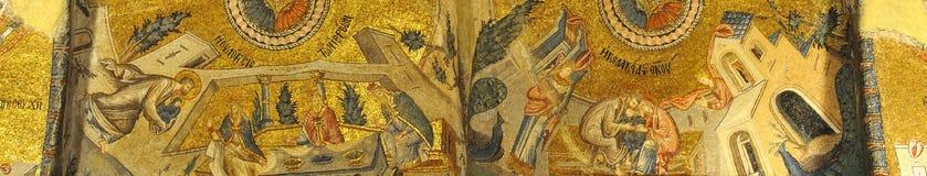 Mosaicos de oro Foto de archivo libre de regalías