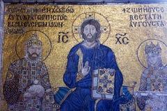 Mosaicos de Zoe de la emperatriz en Hagia Sophia Fotografía de archivo