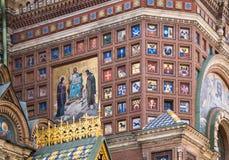 Mosaicos na igreja das paredes do salvador no sangue Spilled Imagem de Stock