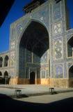 Mosaicos persas intrincados Foto de archivo libre de regalías