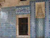 Mosaicos que cubren el tMosaics que cubre las paredes exteriores del Rus Fotos de archivo libres de regalías