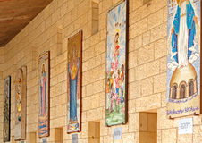Mosaics of Annunciation Cathedral in Nazareth Royalty Free Stock Images