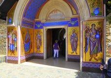 Mosaics at entrance to monastry. The elaborate mosaics at the entrance to Kykkos Monastry in Cyprus Royalty Free Stock Photography