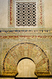 Mosaics of the Mihrab of the Mezquita, Cordoba, Spain. CORDOBA, SPAIN - MARCH 28  2014: Detail of mosaics in  La Mezquita on the exquisitely decorated Mirhrab of Royalty Free Stock Photography