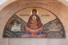Mosaics of Virgin Mary, Ostrog Monastery, Montenegro Stock Photos