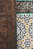 Mosaics. A wooden and tiles mosaic on the wall of a mosque Royalty Free Stock Images