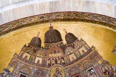mosaik Arkivfoto