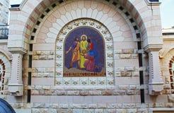 Mosaik auf der Kirche von St Peter in Gallicantu Stockfotografie